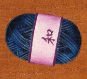 編み物教室看板プレート